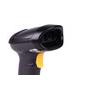 中崎扫描枪驱动通用版官方下载