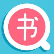 搜书阅读器ios版1.0 苹果最新版