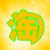 淘客助手插件3.5.2 官网最新版
