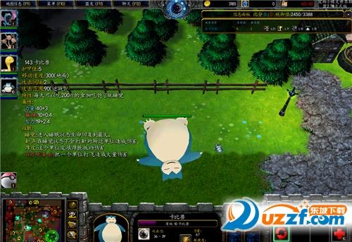 宠物小精灵世界联盟2.7III正式版截图1