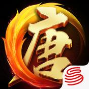 大唐无双手游桌面版1.0 官网PC版