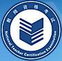 2016中小学教师资格证考试成绩查询入口官方地址