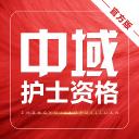护士资格考试题库app1.0 官方安卓版