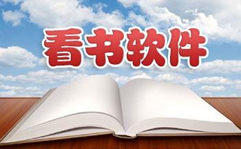 看书U乐娱乐平台