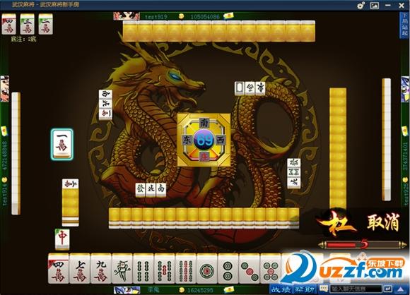 抢杠,海底捞月不算) 武汉麻将七皮四赖游戏特色 万人同场,八方麻友任