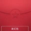 qq空间小红包助手1.0 安卓免激活版