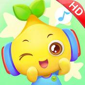 宝宝睡前故事儿歌app7.2.9  安卓官网版