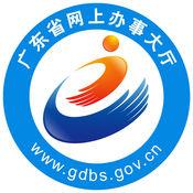 广州网约车司机资格证报名ios版1.0 苹果官网版