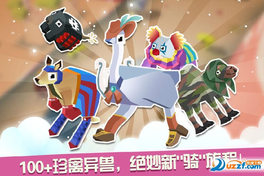 动物园华丽大变身! 圣诞轰趴乐不停 一提到圣诞节,怎能少得了精心装扮的圣诞树和各种糖果礼物的身影,飞舞的雪花飘飞满天,每一处都被精心的装扮上了圣诞道具,就连动物们也似乎感受到了浓浓的节日氛围而变得异常兴奋起来。 在动物园中的圣诞树不仅好看还可以变身,只要玩家积极参与圣诞活动收集更多的节日道具就可以将圣诞树装扮的更加美丽,圣诞树会随着活动进度的增长而变得丰满起来。想要和小伙伴们比一比谁的圣诞树才是今年的NO.