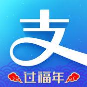 支付宝钱包iPhone版10.0.5 官方最新版