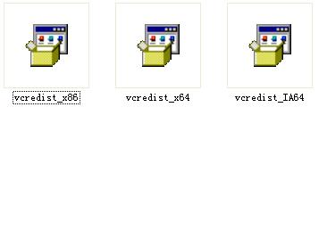 win7根目录出现msdia80.dll解决工具截图1