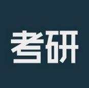 2017年考研数学三真题及答案doc 完整版