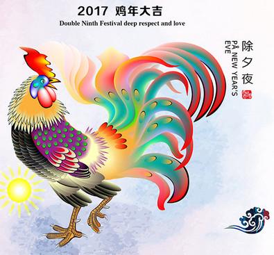 2017年元旦ppt动漫模板大全