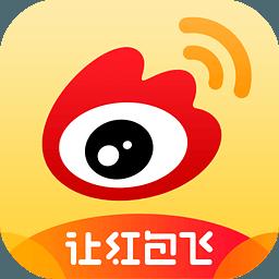 微博红包季app6.12.2 安卓版