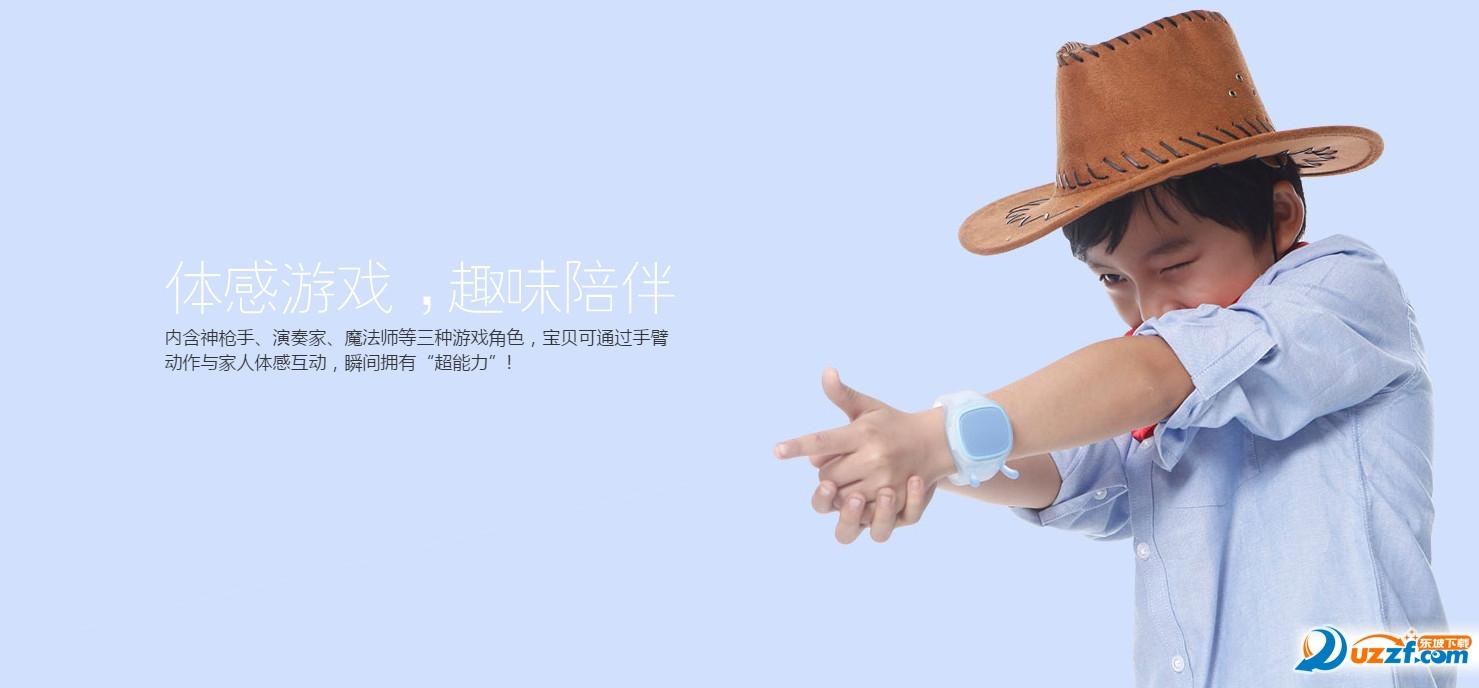 糖猫儿童智能手表t2苹果版