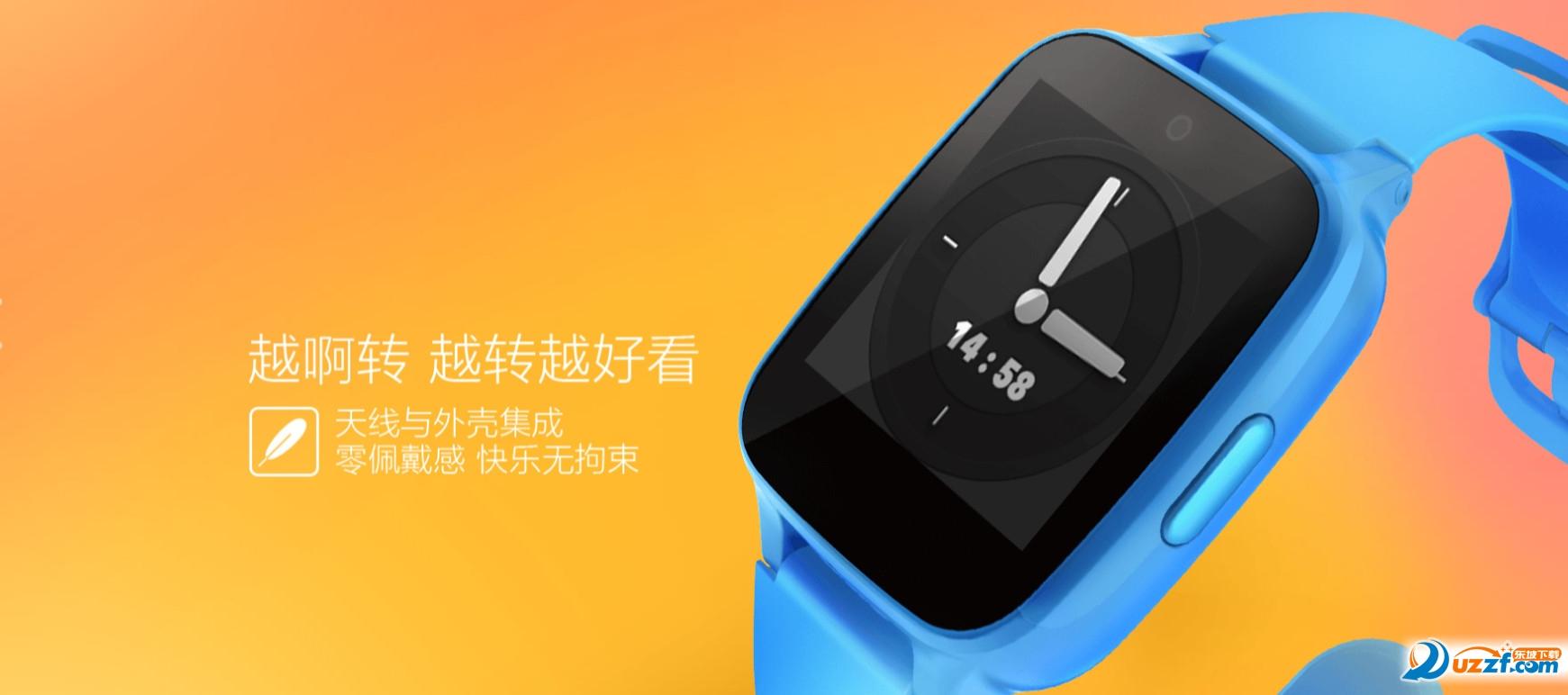 糖猫儿童智能手表M1苹果端