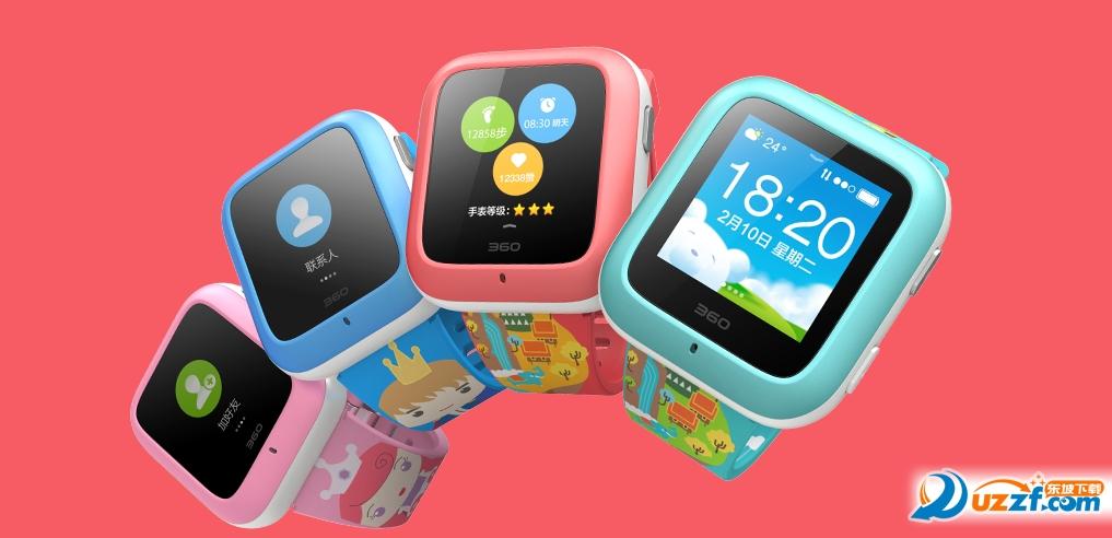 360儿童手表3s app