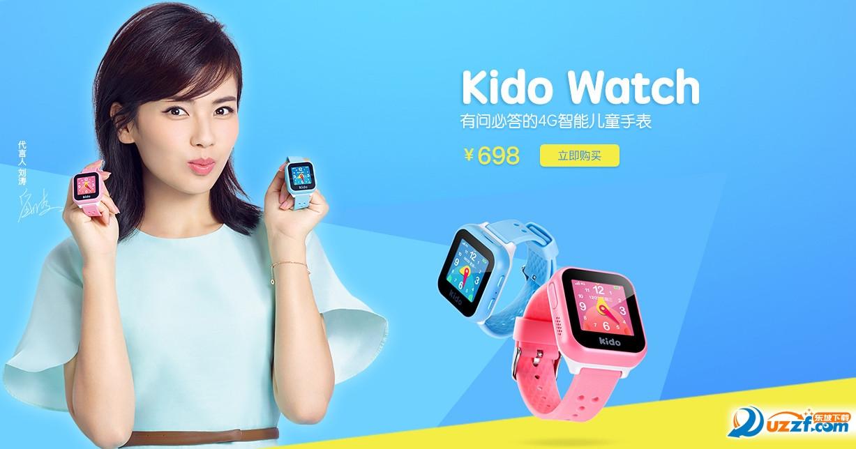 乐视K2手表安卓版