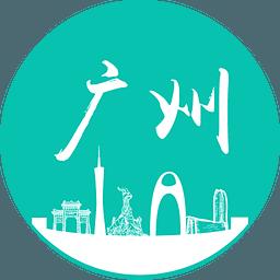 2017广州跨年活动大全