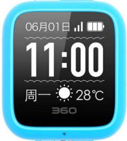360儿童手表2固件升级软件1.0 官方最新版