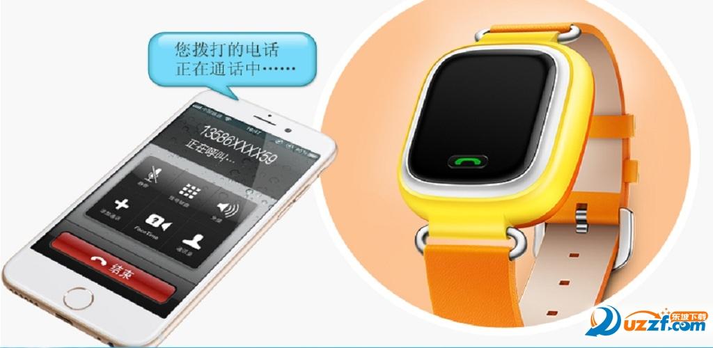 小天才电话手表y02升级固件