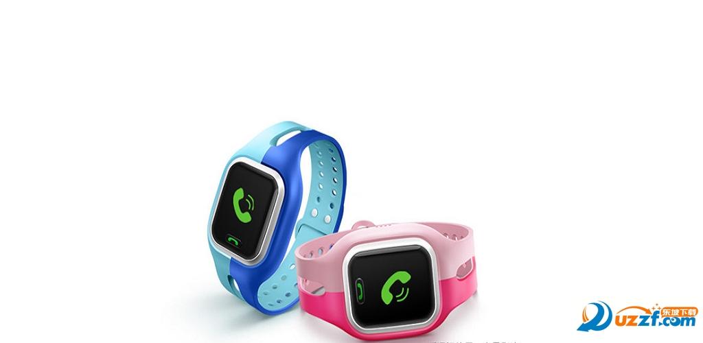 小天才电话手表y02升级固件苹果版