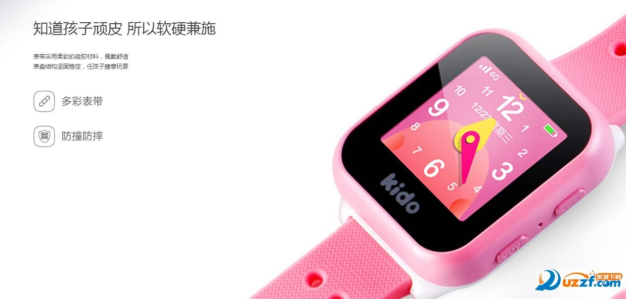 乐视k2电话手表app