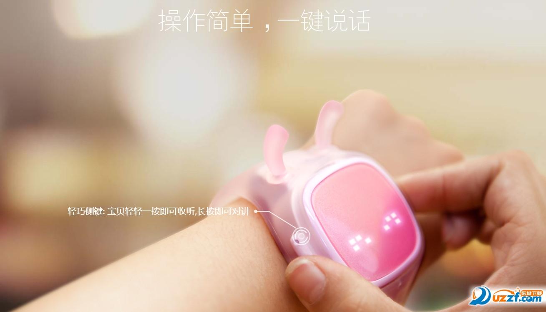 糖猫儿童智能手表T1客户端