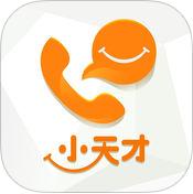 小天才电话手表app安卓版