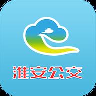 淮安掌上公交新版app1.1.0 安卓版