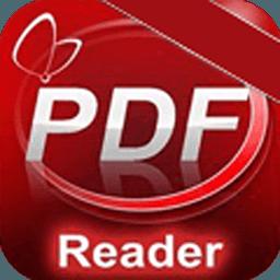 福昕��x器(集PDF��x��生成于一�w)