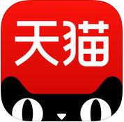天猫iPhone版5.31.5 官方苹果客户端
