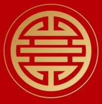 2017公司年会游戏大全(简单)最新版