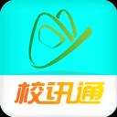 江西校讯通3.2.1 安卓版