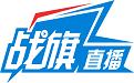 小葫芦obs战旗直播礼物秀插件【32&64位】1.0.1最新版