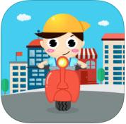 萌小明租车ios版1.1.1官网苹果版