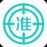 注册会计师准题库ios版1.25官网苹果版