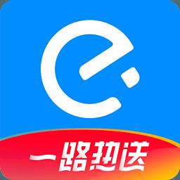 饿了么(手机订餐应用)7.13安卓中文版