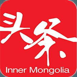 内蒙古头条app0.0.93 安卓版