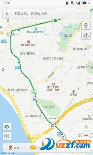 雄县掌上公交截图