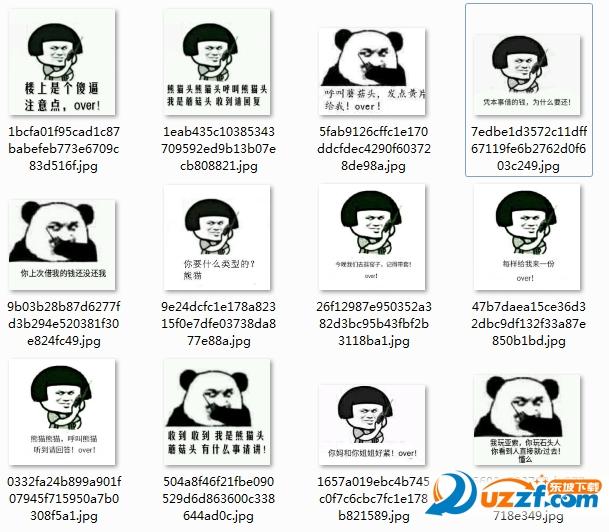 呼叫表情头系列蘑菇|熊猫熊猫呼叫熊猫我是对不起我这么的漂亮表情包图片