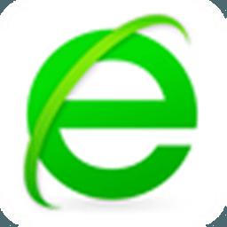 360浏览器抢票手机版8.0.0.112官方最新版【2017抢票必备】