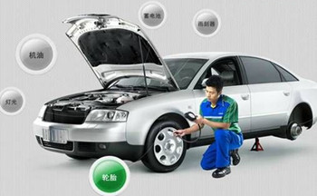 汽车保养app