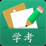 2017年辽宁省普通高考网上报名系统电脑版1.0 网页版