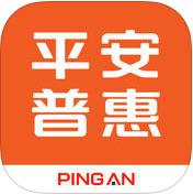 平安普惠app5.5.0 IOS最新版