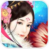 熹妃传手游国际版1.2.0官网最新版