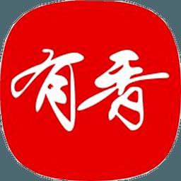 有香app1.0.1 安卓版【香文化社区】