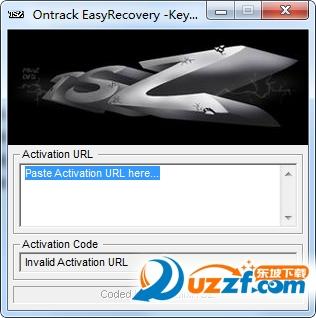 easyrecovery注册码生成器截图1