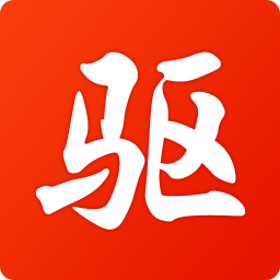 去除Office密码保护(Office Password Remover)