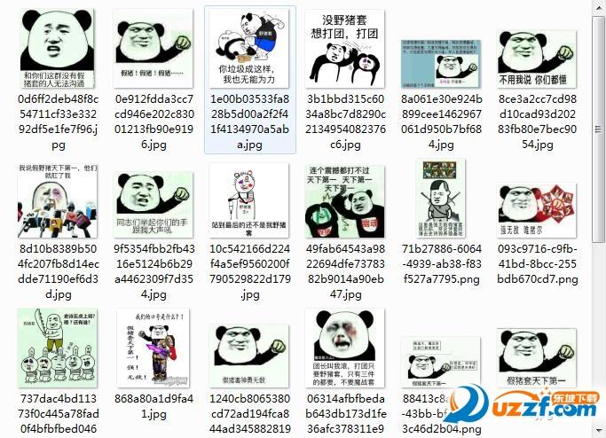 假猪套天下第一麻将好不好_假猪套天下第一表情包条八的表情图图片